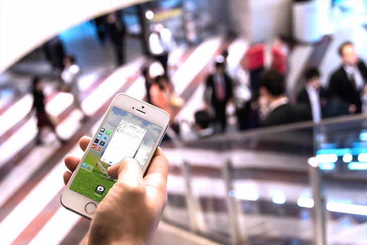 iPhone Arbeitsspeicher Speicher App beenden schließen löschen Homebutton Doppeltipp doppelt tippen 2